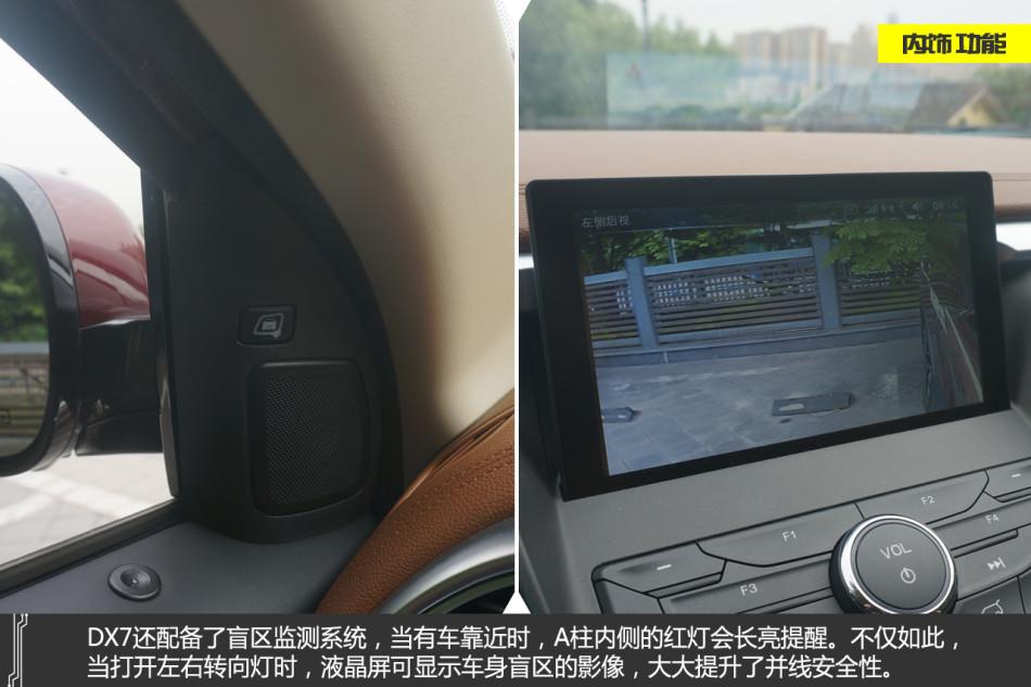 更是带动了全民SUV热潮.作为东南首款SUV车型,DX7的脚步虽然高清图片