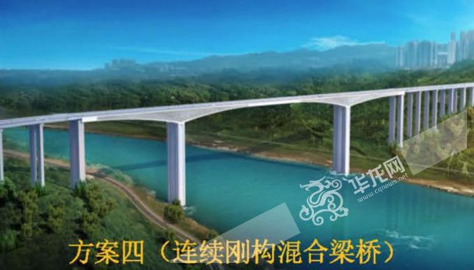 桥梁,方案五为中承式拱桥,方案六为上承式拱桥.而公示出的前