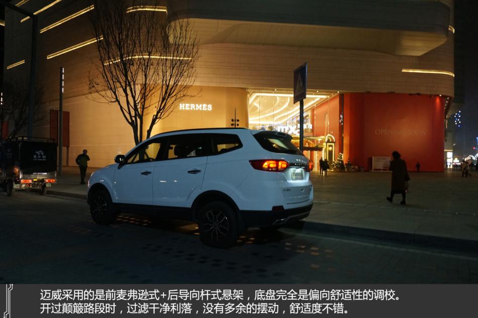 在国内7座SUV越来越受到追捧.力帆汽车也首次推出了7座SUV迈