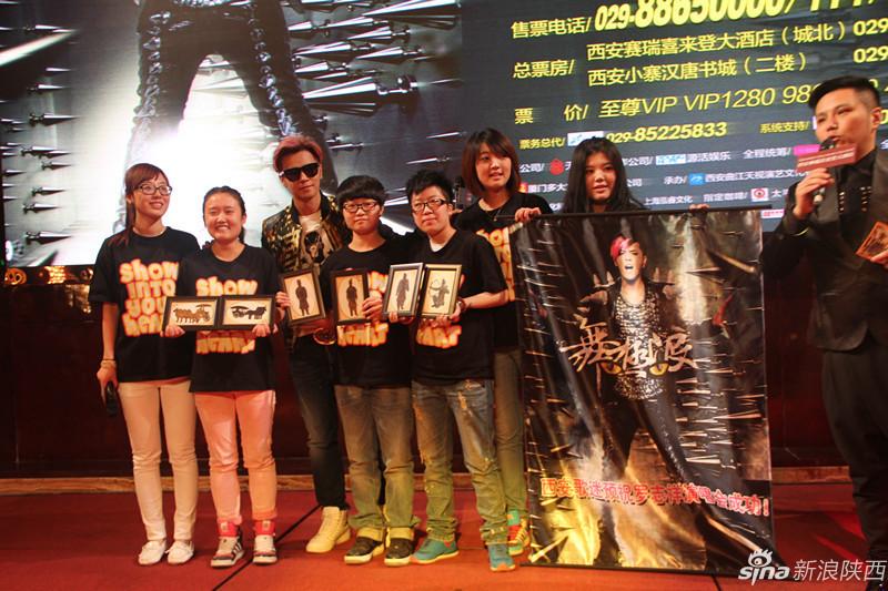 """罗志祥""""舞极限""""世界巡回演唱会西安站发布会-罗志祥世界巡回演唱"""