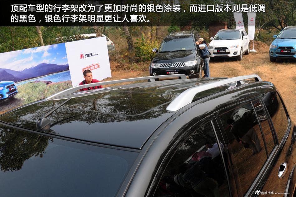 而广汽三菱在成都车展推出的国产帕杰罗·劲畅正是瞄准了这一市场高清图片