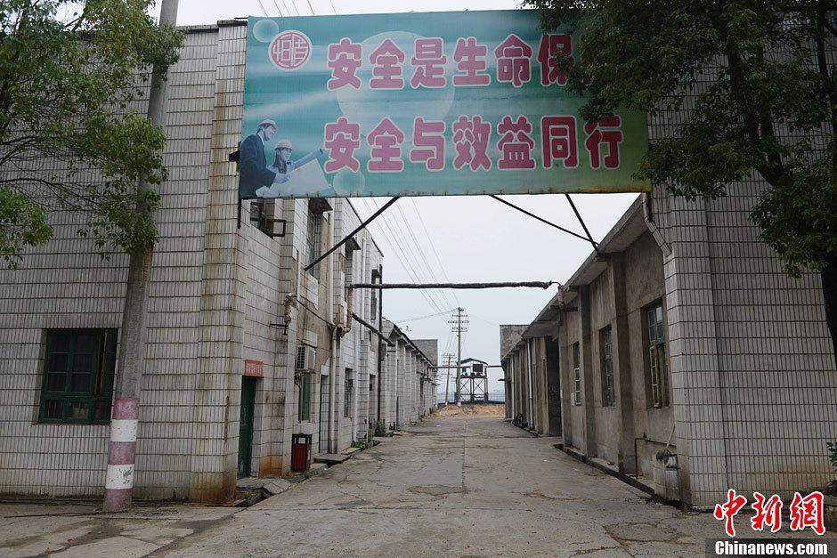 湖南湘潭一民营企业家从政府大楼15层跳楼自杀