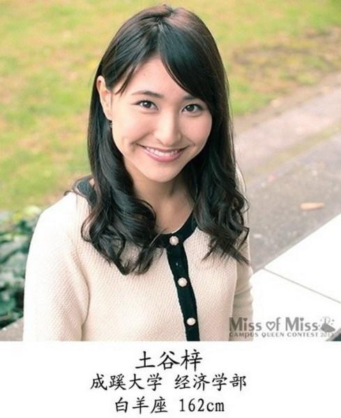 日本九所名牌大学校花图片