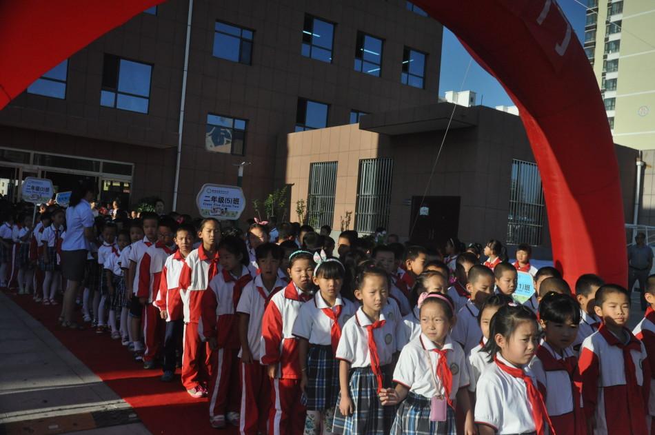 榆林高新第四小学 一年级新生入学仪式