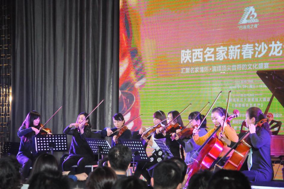 古典吉他独奏《 彝族舞曲 演奏/杨遐(著名吉他演奏家、陕西吉他专业