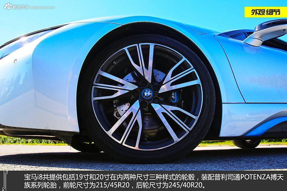 i上未来 新浪试驾全新宝马i8高清图片