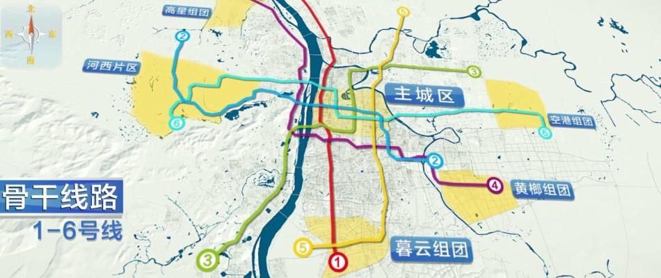官方解读长沙地铁12条线路规划 详细站点图