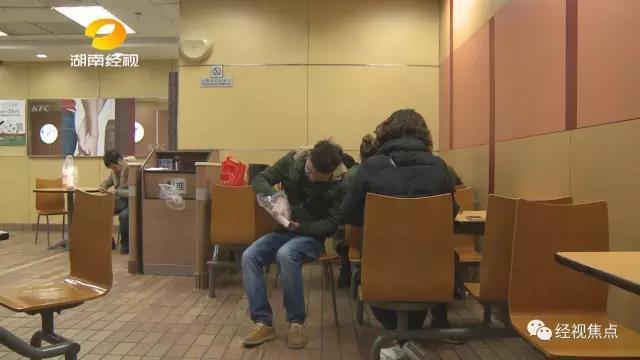 长沙肯德基餐厅一男子被捅死 都是抢座惹的祸图片 27875 640x360