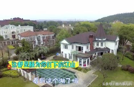 沈梦辰上海超级大别墅曝光 有超大庭院和泳池