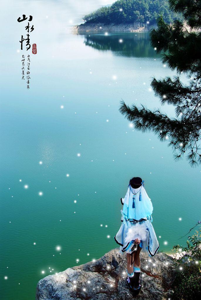 sasa剑3唯美纯阳cos 01
