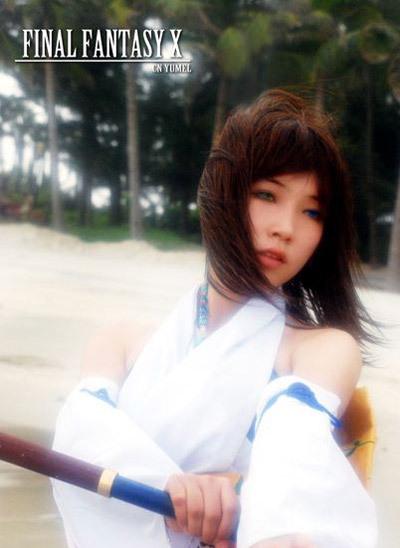 最终幻想10 女主角尤娜COS合集