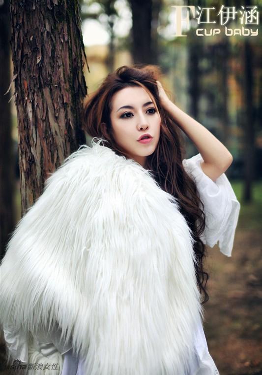 江伊涵变身森林仙子