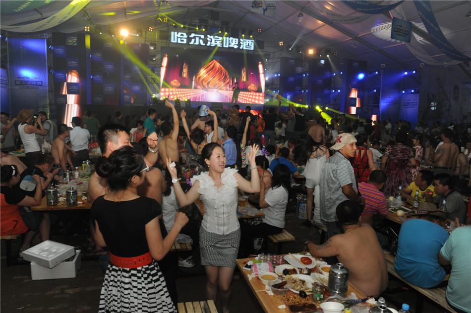中国哈尔滨国际啤酒节