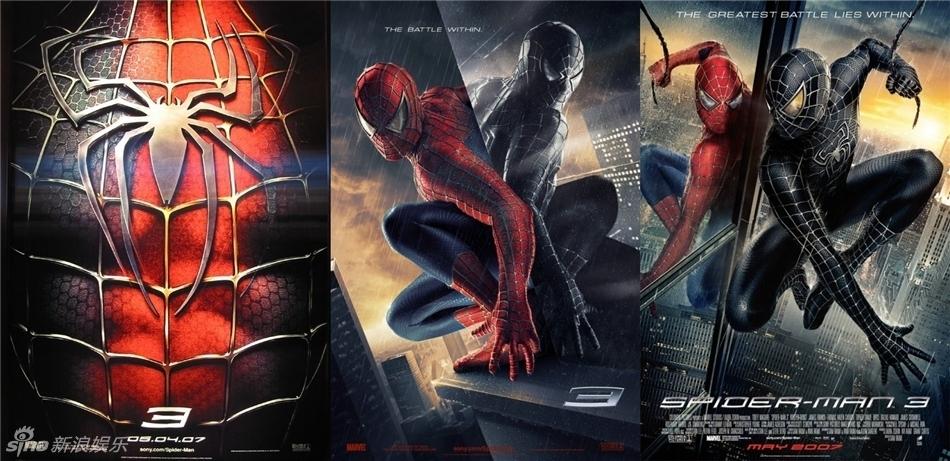《蜘蛛侠3》 Spider-Man 3导演: 山姆·雷米主演: 托比·马奎尔 克