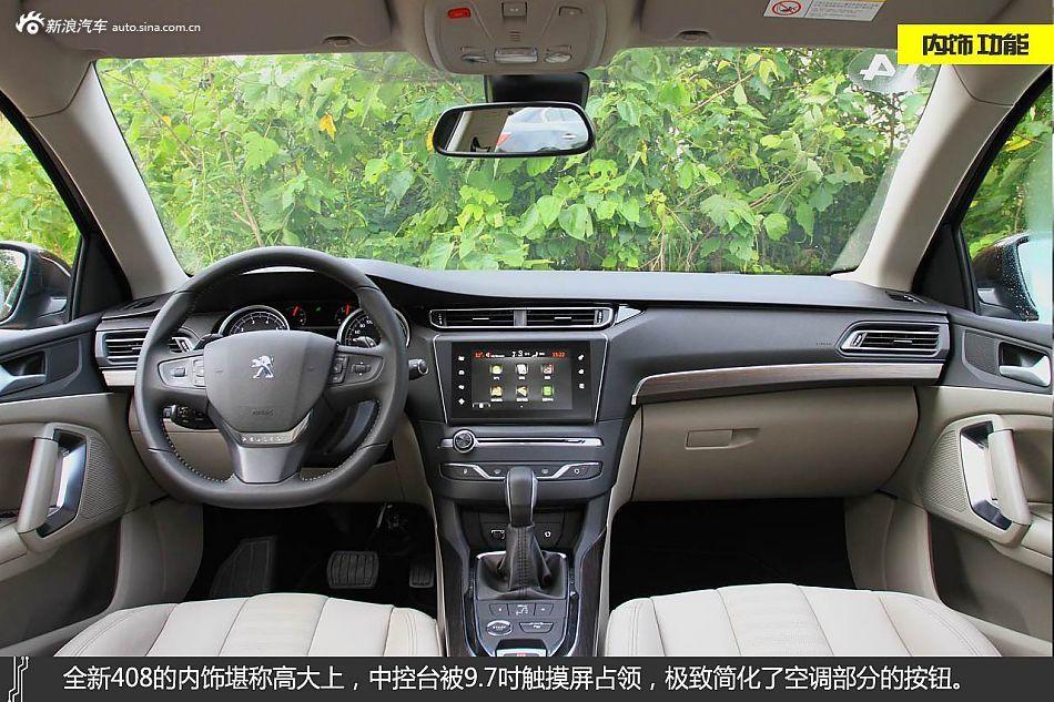 新浪汽车体验试驾东风标致全新408高清图片