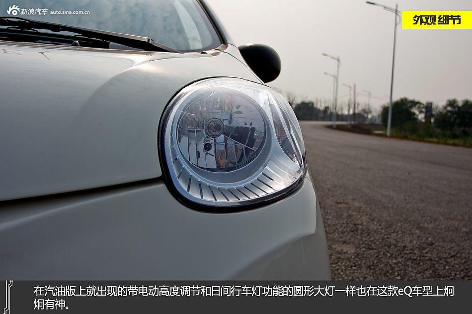 体验奇瑞eQ纯电动汽车图片