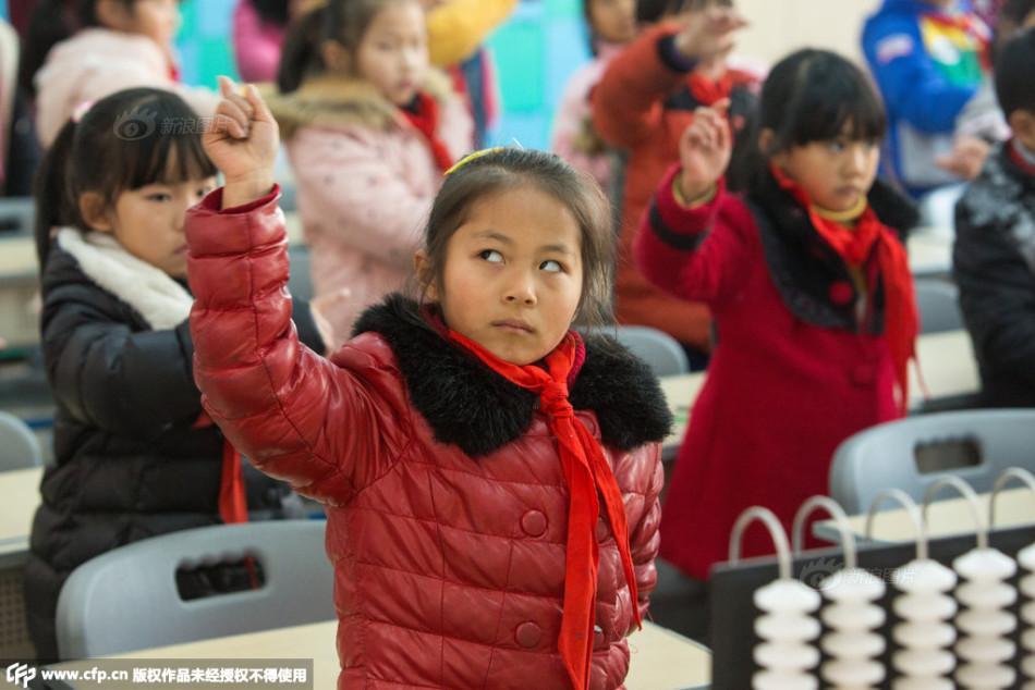 小学生粘贴画(数学)平移加旋转-杭州小学生改做 转眼 版眼操