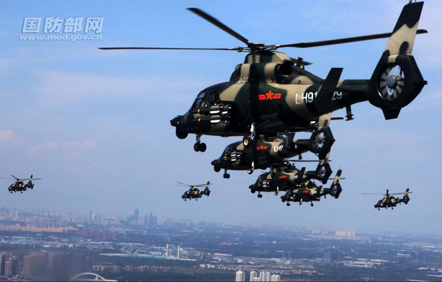 飞机 直升机 900_573
