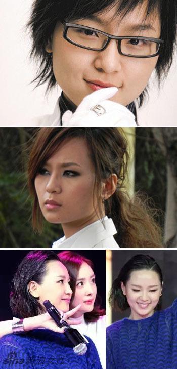 女明星 变脸 前后照片对比 你觉得变美了吗