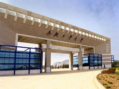 寻找安徽最美丽大学校园