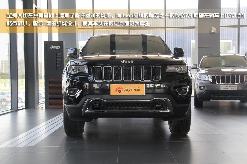 依然是硬汉 2014款jeep大切诺基到店实拍高清图片