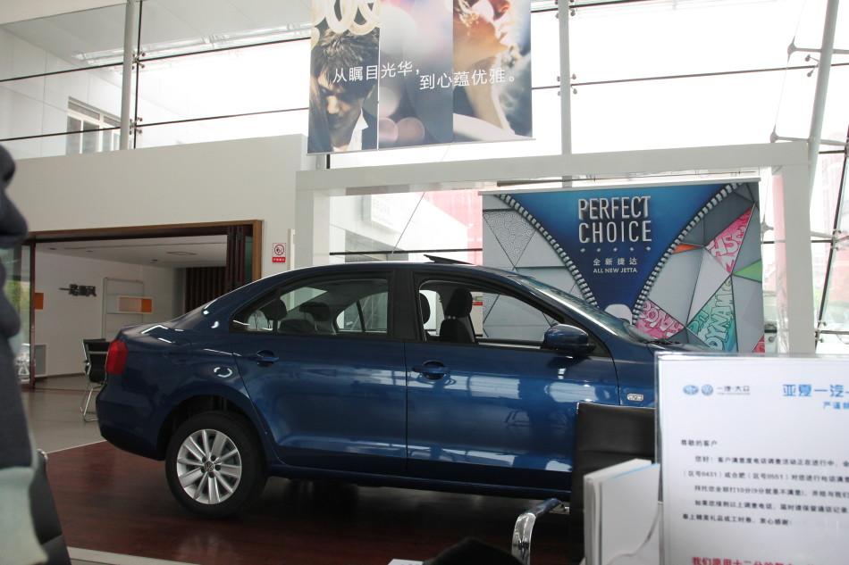 由一汽-大众汽车有限公司生产和销售.-大众迈腾高清图片