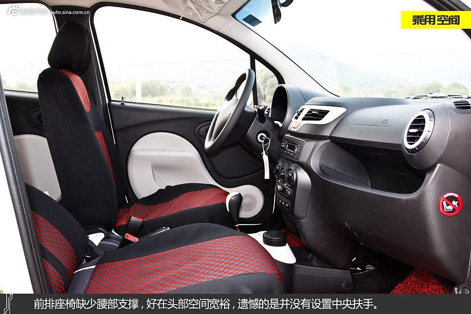 小灵快 体验奇瑞eQ纯电动汽车 图图片