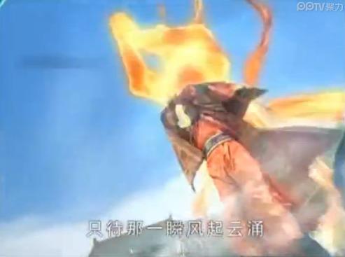 11.天意四象决,出自:魔剑生死棋,使用者:燕藏锋、去恶,简介:图片