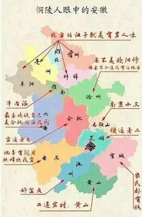 各地公棚_安徽省各地人口