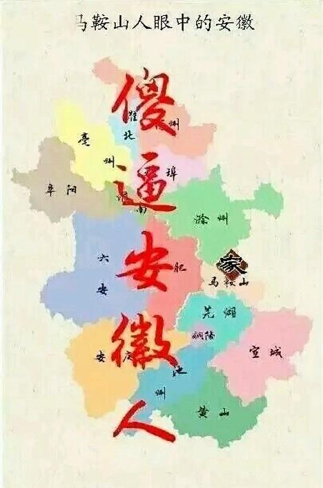 安徽各地城市人口排名_安徽各地地图