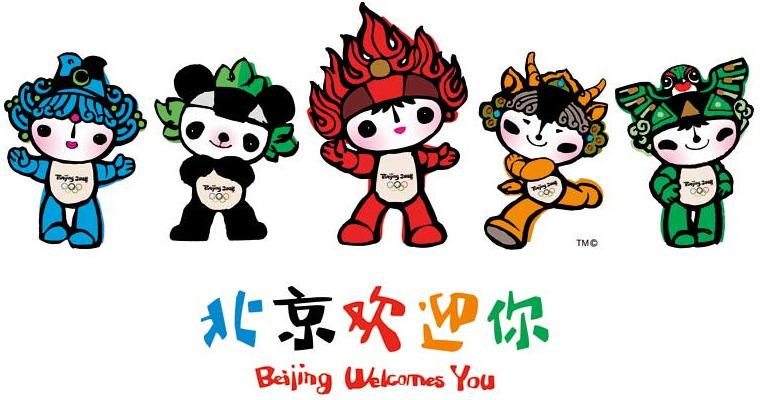 """0.第二十九届北京奥运会吉祥物 """"福娃""""是五个拟人化的娃娃,他们"""