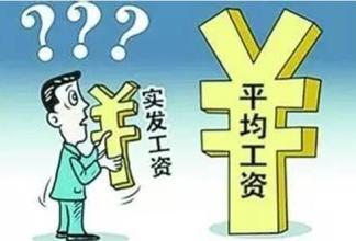 中国人口分布_中国人口收入分布