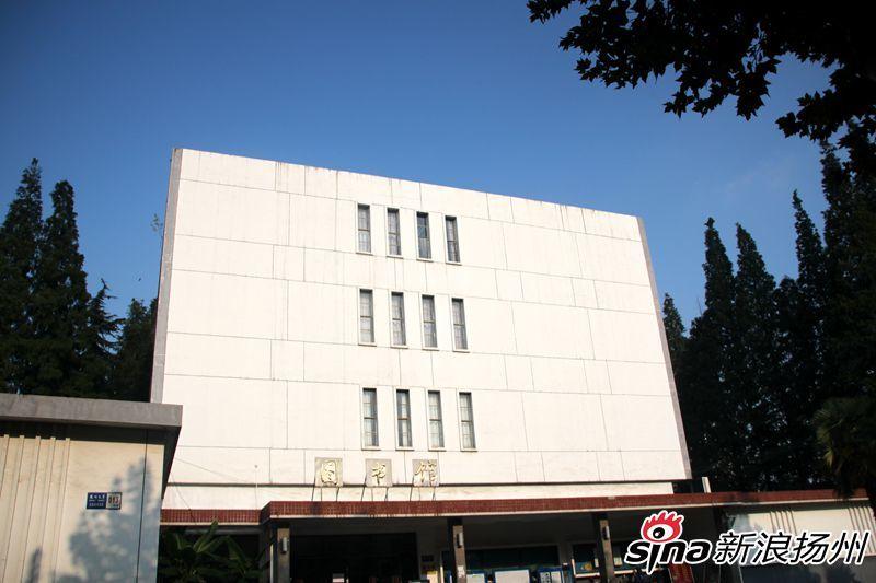 扬州大学广陵学院是1998年12月经原江苏省教委批准,扬州大学按新图片