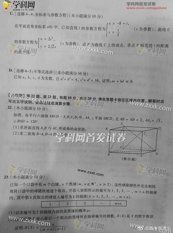 2017年江苏高考语文、数学真题曝光-2017江苏高考语文 数学 英语真题