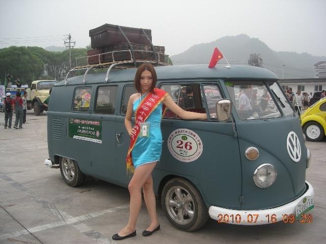 中国第一届老式汽车巡展高清图片