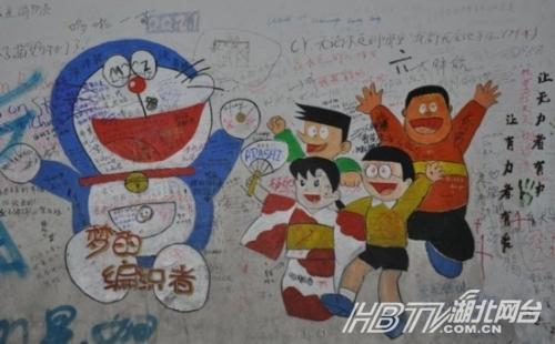 城市里有爱的街头涂鸦