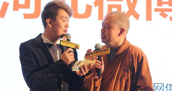 2013河北微博营销大会10月25日开幕