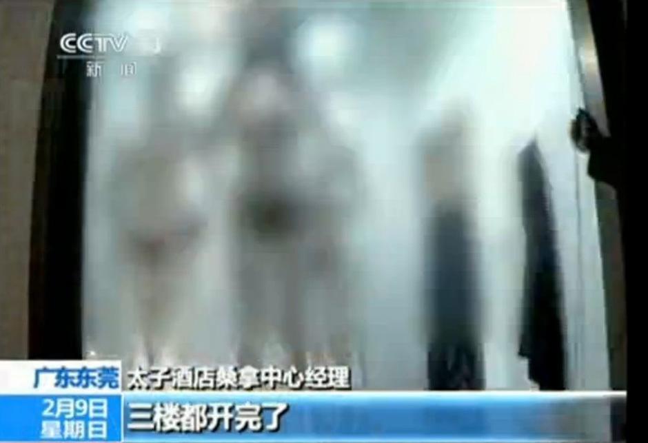 图片来源:中国新闻网-央视曝光东莞色情业 暗访拍摄画面全曝光 组图