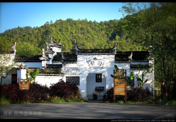 """严田,隶属于江西省吉安市安福县,素有""""樟树之乡""""美称,位于安"""