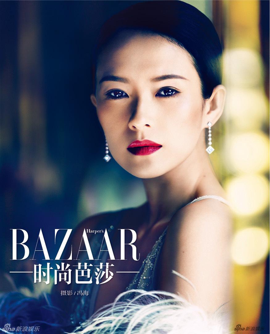 韩媒发布中国最美女神前20名 孙菲菲上榜