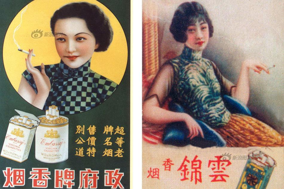 尚、妆容时尚,手里还悠然地拿根烟.于是,吸烟也便成了时尚.图