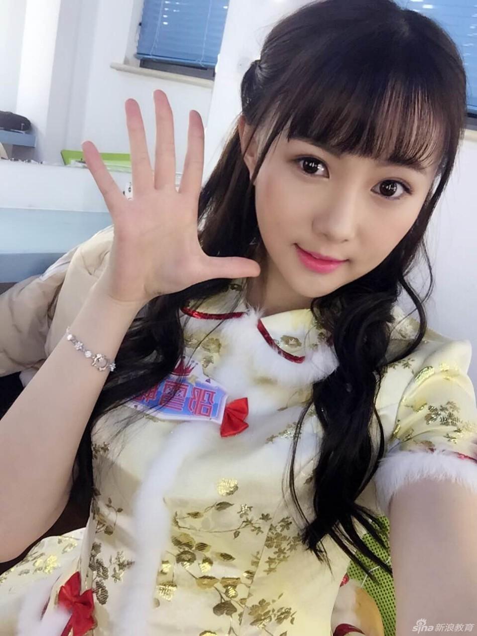日本国民美少女短发