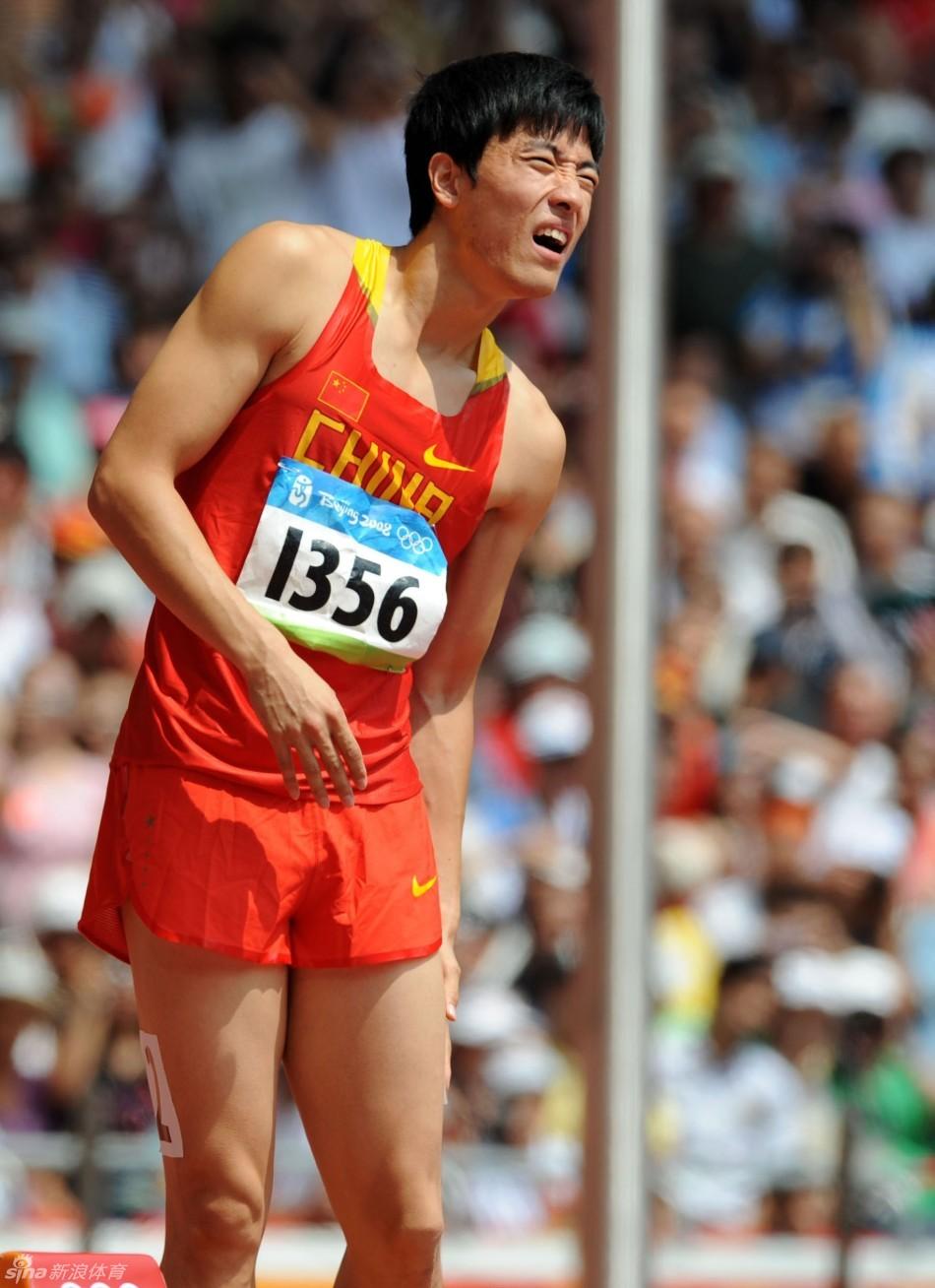 刘翔在北京奥运会进行上场准备时感到不适