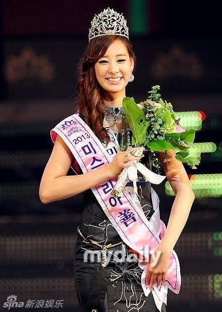 2013韩国小姐大赛决赛现场照 比基尼竞艳图片