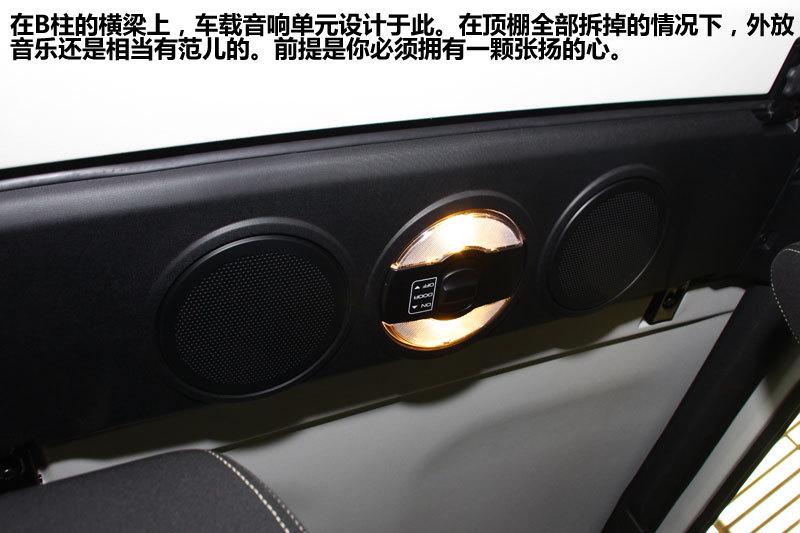 很多人都会想到上个世纪60-80年代叱咤中国车市的北京吉普212,BJ高清图片