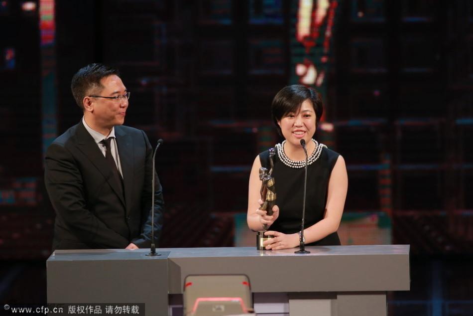 章子怡凭 一代宗师 获最佳女主角