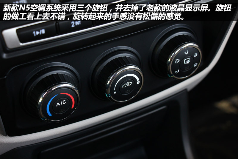 加大 静态实拍新款夏利N5高清图片