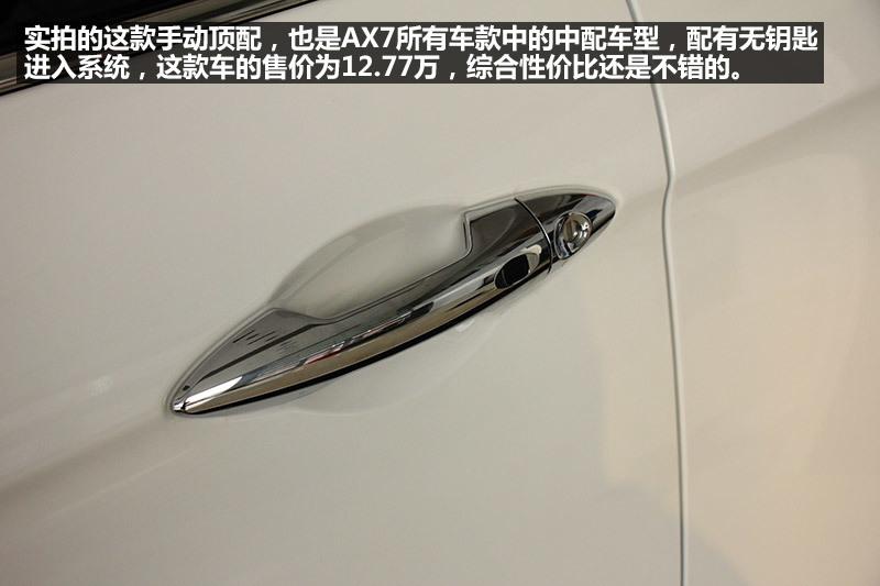 力系统源自标致508 实拍东风风神AX7高清图片