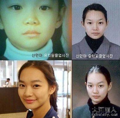 韩国女星罕见毕业照