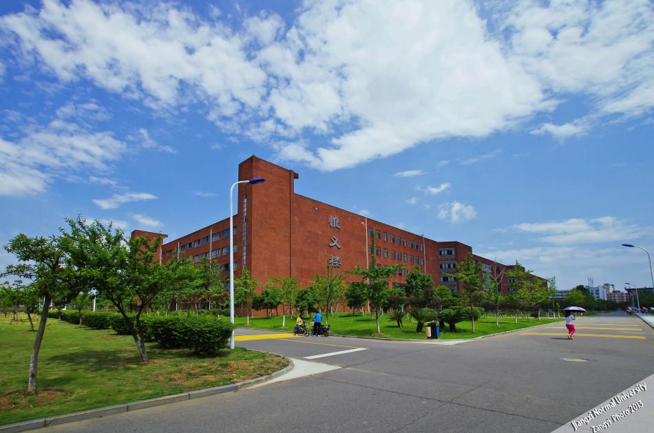 江西师范大学是教育部、江西省人民政府共建高校和中西部高校基础能